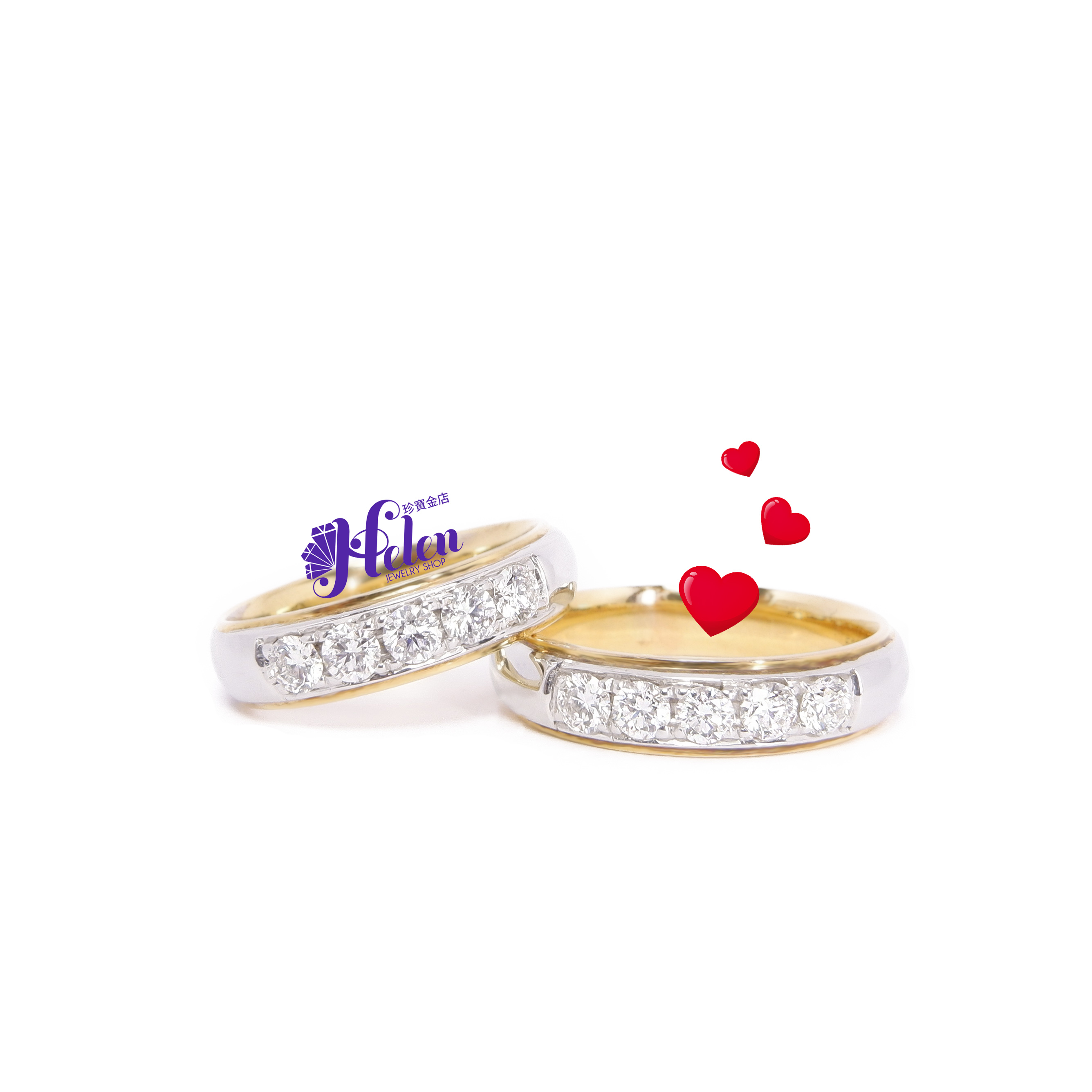 Helen Jewelry Shop Gold Jewelries Wedding Rings Engagement Rings